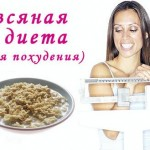 recepty-dlja-diety-dlja-pohudenija_3.jpg