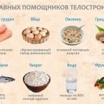 recepty-dlja-pohudenija_1.jpg