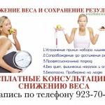 rezkoe-snizhenie-vesa-u-muzhchin-prichiny_2.jpg