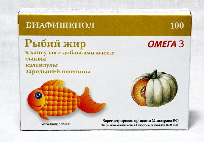 Рыбий жир польза Ершова Наталья             Статья защищена законом
