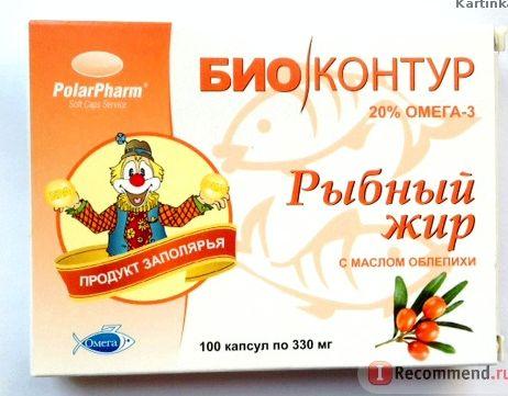 rybij-zhir-v-kapsulah-polza_4.jpg