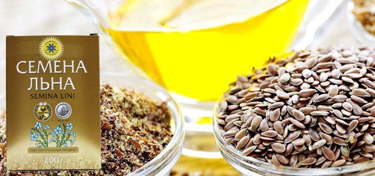 Семена льна для похудения как принимать Поэтому    семена льна используются