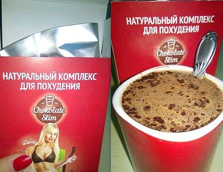 shokolad-slim-dlja-pohudenija_3.jpg