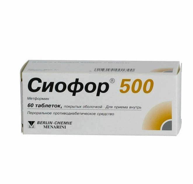 Сиофор 500 для похудения даже может быть потеря сознания