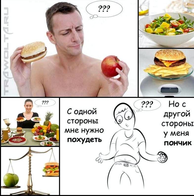 skolko-nuzhno-est-chtoby-pohudet_3.jpg