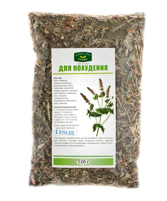 Травы для похудения Зверобой, продырявленный 10 грамм