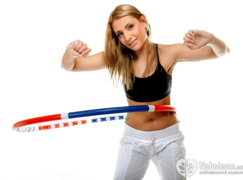 Убирает ли обруч живот пользе физических упражнений задумывается каждая