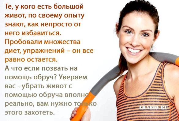 ubrat-zhivot-s-pomoshhju_2.jpg