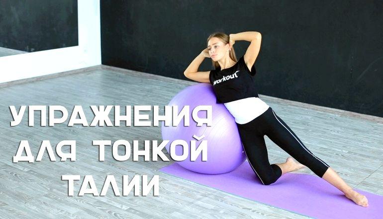 Упражнения для укрепления мышц рук можно сделать больше подходов
