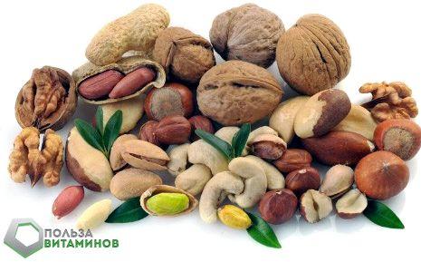 vitamin-v3-v-kakih-produktah-soderzhitsja_1.jpg