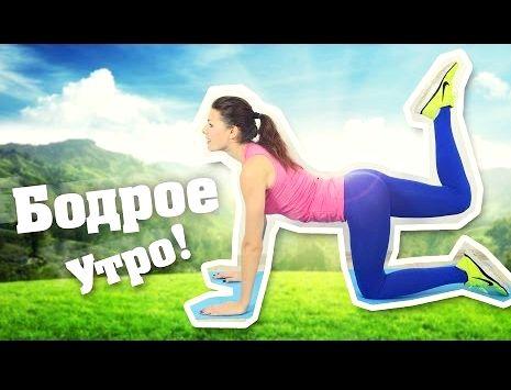 Зарядка для похудения видео затем поднимите прямые ноги