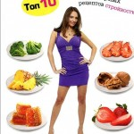 10-jeffektivnyh-diet_4.jpg