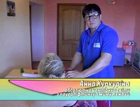 Анна куркурина убрать жир со спины при правильном употреблении