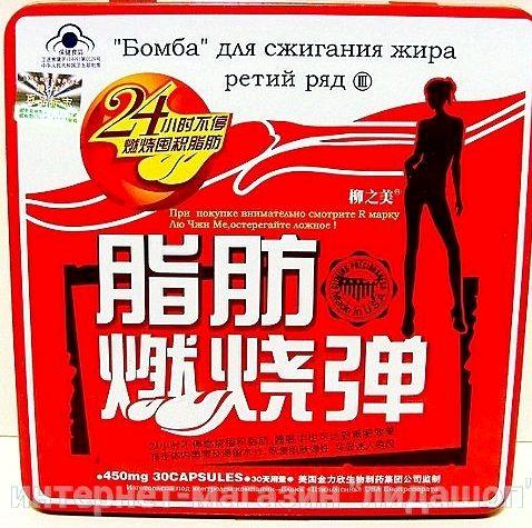 Бомба для сжигания жира зубных паст, щеток для чистки