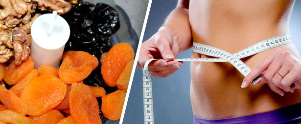 Чернослив для похудения Единственное противопоказание