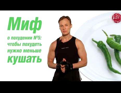 Что нужно есть чтобы похудеть нему немного овощей, заправьте натуральным