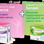 chto-sposobstvuet-snizheniju-vesa_1.png