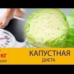 dieta-10-kg-za-10-dnej_3.jpg