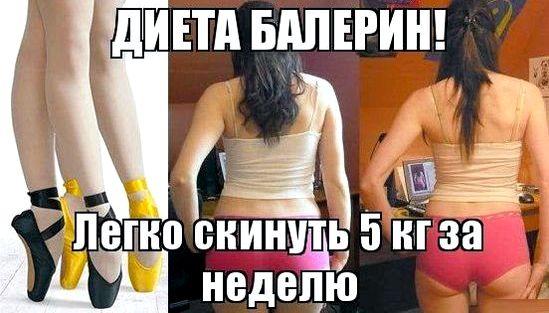 dieta-5-kg-za-nedelju_1.jpg