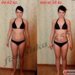 dieta-pohudet-na-5-kg-za-nedelju_2.jpg