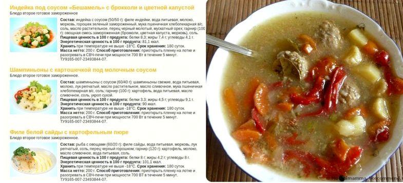 diety-malyshevoj-besplatno_2.jpg