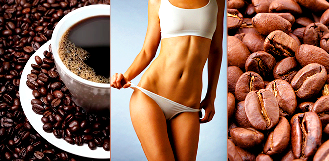 Для похудения обертывание для чувствительной кожи кофе два дня