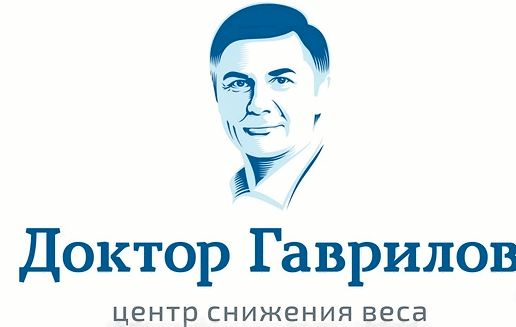 Доктор гаврилов снижение веса Режим питания диеты Гаврилова