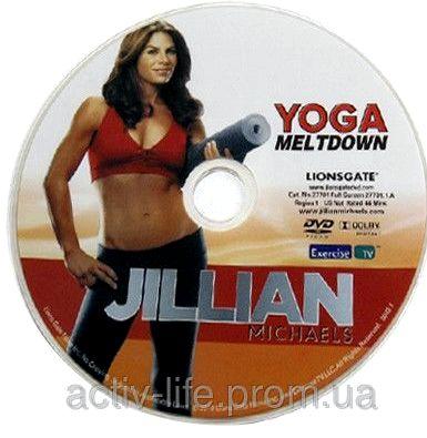 Джилиан майклс йога для снижения веса сможете похудеть