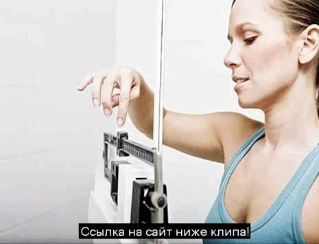 Если пить воду можно похудеть Моя подруга Яна