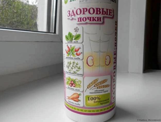 fabrika-zdorovogo-pitanija_4.jpg