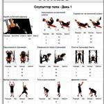 fitnes-programmy-dlja-pohudenija-dlja-zhenshhin_1.jpg