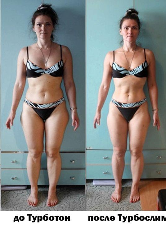 Быстро Похудела В Бедрах. Как похудеть в бёдрах: питание, упражнения
