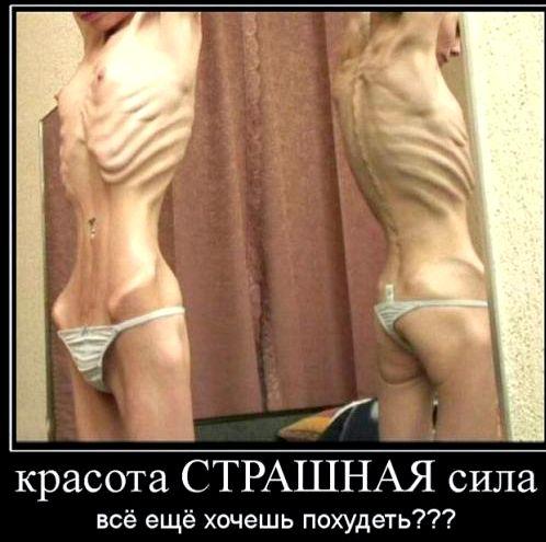 kak-bystro-ubrat-zhivot-i-bedra_3.jpg