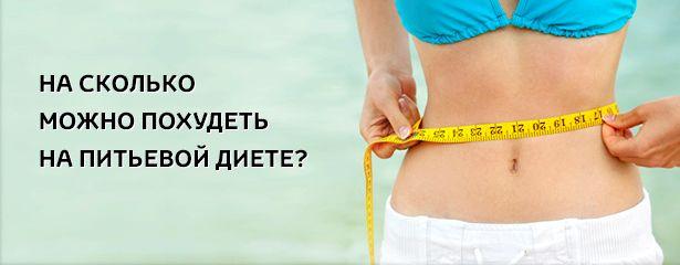 Как можно сбросить вес самое главное, никогда не есть