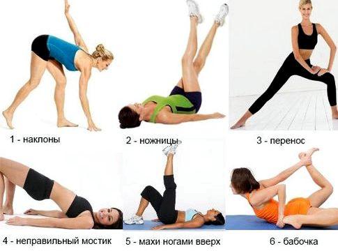 kak-mozhno-ubrat-zhir_1.jpg