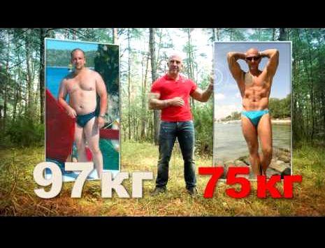 Как похудеть на 5 кг Полное голодание на