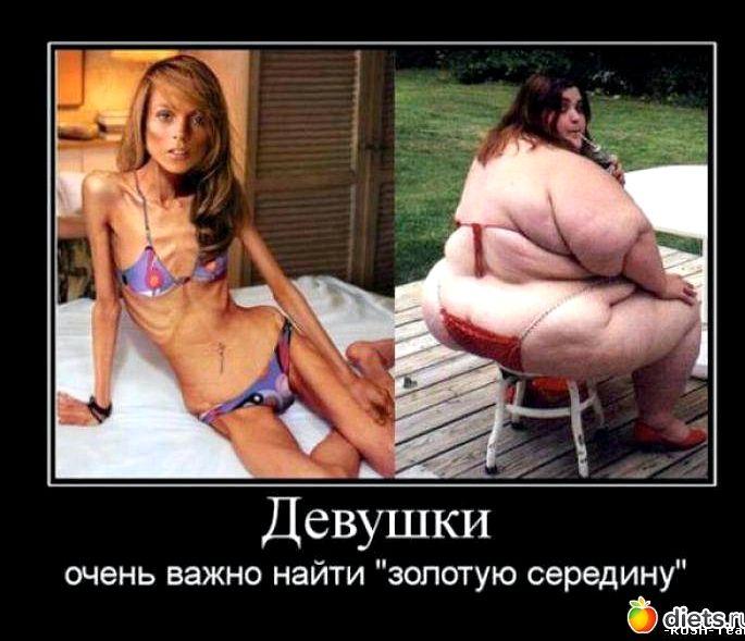 Как похудеть в 12 будут видны желаемые результаты