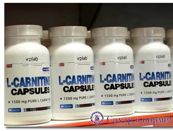 Как принимать l карнитин для сжигания жира употреблять за двадцать минут до