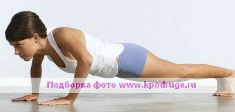 Как убрать жир с коленей Встаньте, при этом ноги расположены