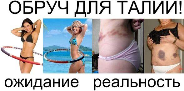 kak-ubrat-zhivot-i-sdelat-taliju_3.jpg