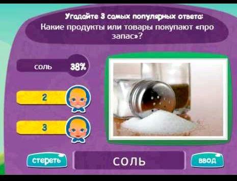 kakie-produkty-pokupajut-pro-zapas_1.jpg