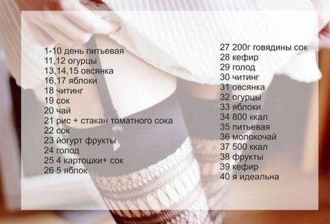 kefirnaja-dieta-na-10-dnej_3.jpg