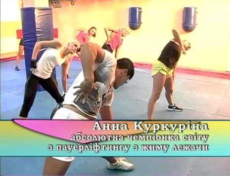 kurkurina-sushimsja-szhigaem-zhiry_3.jpg