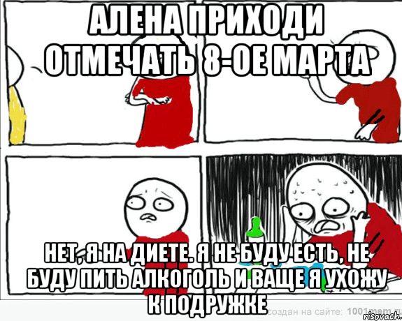 legkij-sposob-sbrosit-ves-chitat-onlajn_1.jpg