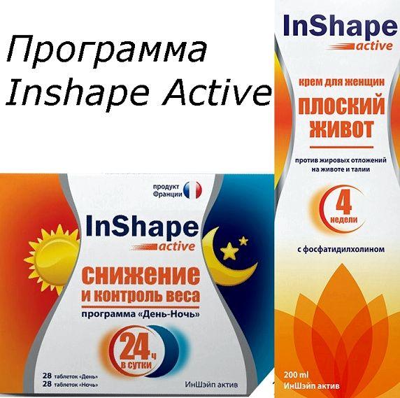 lekarstvennye-preparaty-dlja-snizhenija-vesa_1.jpg