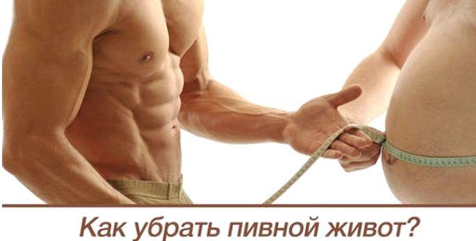 malysheva-kak-ubrat-zhivot_3.jpg