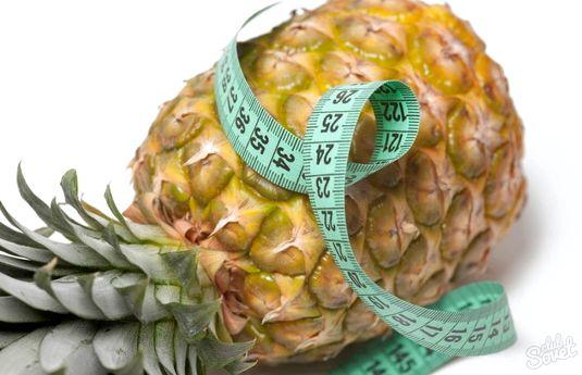 Настои для похудения в домашних условиях значительно усиливать
