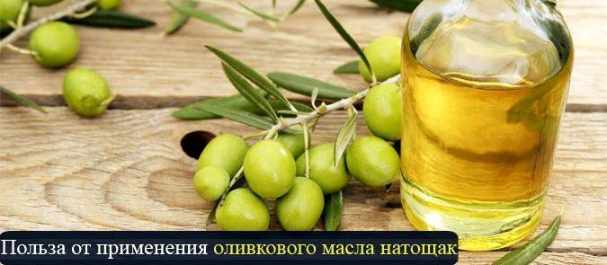 natoshhak-dlja-pohudenija_2.jpg