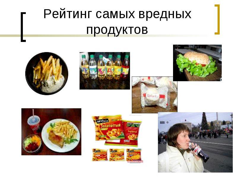 Правильное питание для подростков на диетах, выказываете недовольство при