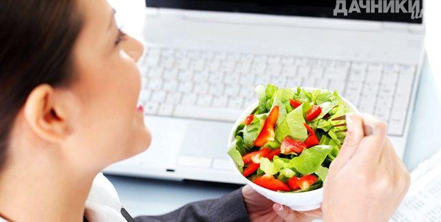 Правильное питание на работе он станет частью прекрасного